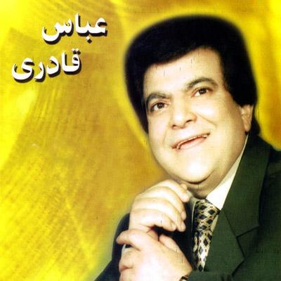 FaghatHarfeEshgheTo mp3 image - دانلود آهنگ فقط حرف عشق تو از عباس قادری