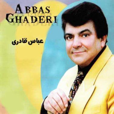 SaghaKhooneh mp3 image - دانلود آهنگ سقاخونه از عباس قادری
