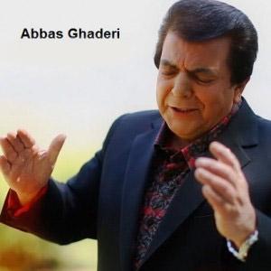 marde ashegh mp3 image - دانلود آهنگ مرد عاشق از عباس قادری