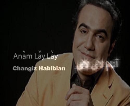 Annam Lay Lay mp3 image - دانلود آهنگ آنام لای لای از چنگیز حبیبیان