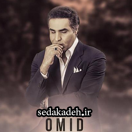 Ghamsaz mp3 image - دانلود آهنگ غم ساز از امید