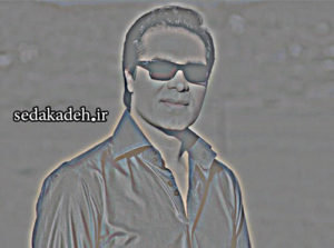 Harire Mah mp3 image 300x223 - دانلود آهنگ حریر ماه از امید