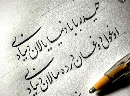 Heydar Baba mp3 image - دانلود آهنگ حیدر بابا از چنگیز حبیبیان
