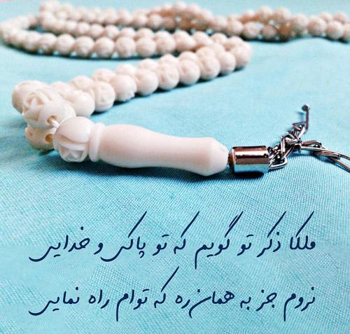 Maleka mp3 image - دانلود آهنگ ملکا از محمدرضا شجریان