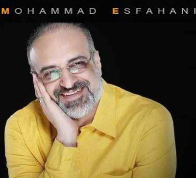 Amire Maykhaaneh mp3 image - دانلود آهنگ امیر میخانه از محمد اصفهانی