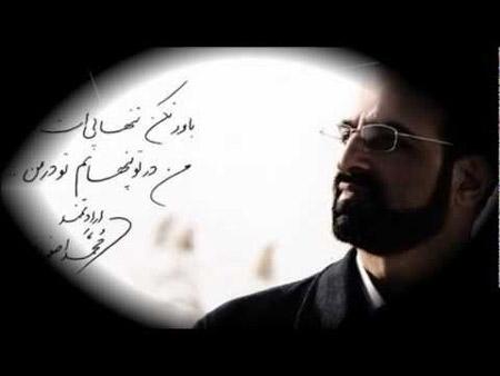 Bavar Nakon mp3 image - دانلود آهنگ باور نکن از محمد اصفهانی