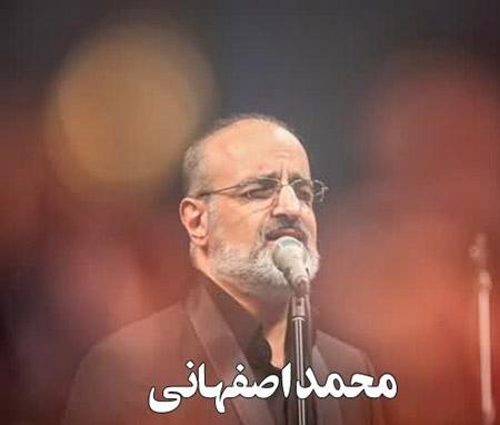 Khorshide Farda mp3 image - دانلود آهنگ خورشید فردا از محمد اصفهانی