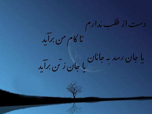 Talab mp3 image - دانلود آهنگ طلب از محمد اصفهانی