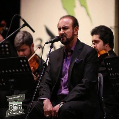 آهنگ پیمانه خالی از عبدالحسین مختاباد