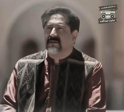 آهنگ بلای عشق از حسامالدین سراج