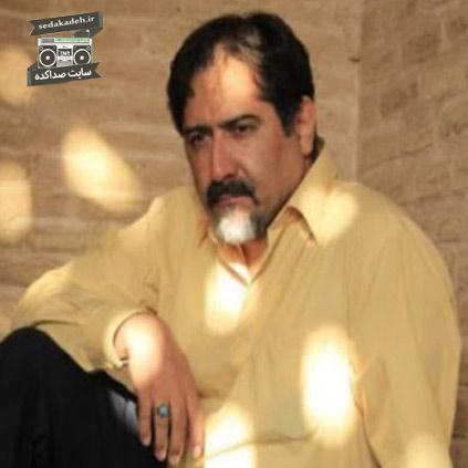 مو از حسامالدین سراج - دانلود آهنگ سلسله مو از حسامالدین سراج