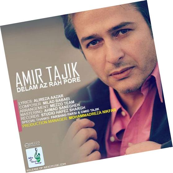 از راه پره از امیر تاجیک - دانلود آهنگ دلم از راه پره از امیر تاجیک